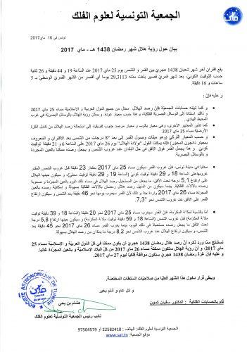 Communiqué de la SAT concernant la visibilité du croissant de Ramadan 1438H